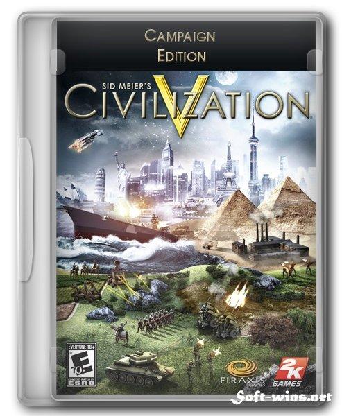 Civilization 5 Complete Edition PC/Mac Download Kaufen
